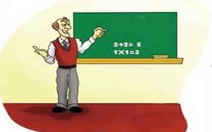 La maestra ciruela
